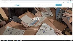 ホームページで貴社の魅力をエンドユーザーへと繋げる